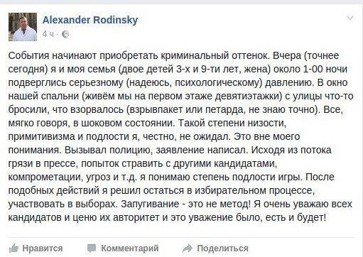 Скандал в Медакадемии: временный ректор ВУЗа никуда не пропадал, фото-2