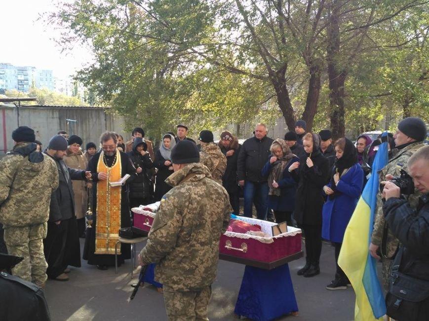 Бесценная утрата для Северодонецка: сегодня похоронили сержанта А. Пульного (ФОТО), фото-2