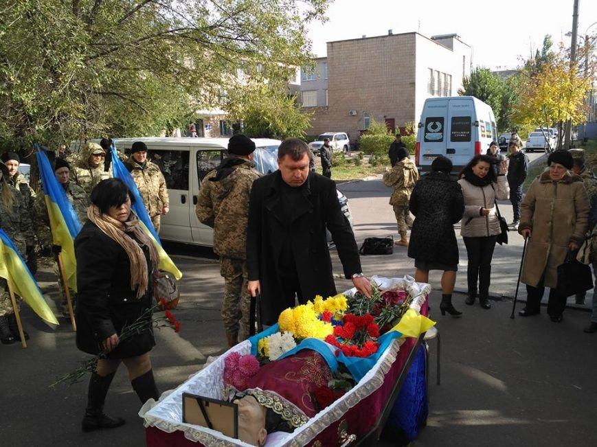 Бесценная утрата для Северодонецка: сегодня похоронили сержанта А. Пульного (ФОТО), фото-1