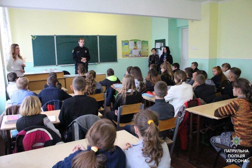 Херсонские патрульные продолжают ходить в школы (фото), фото-2