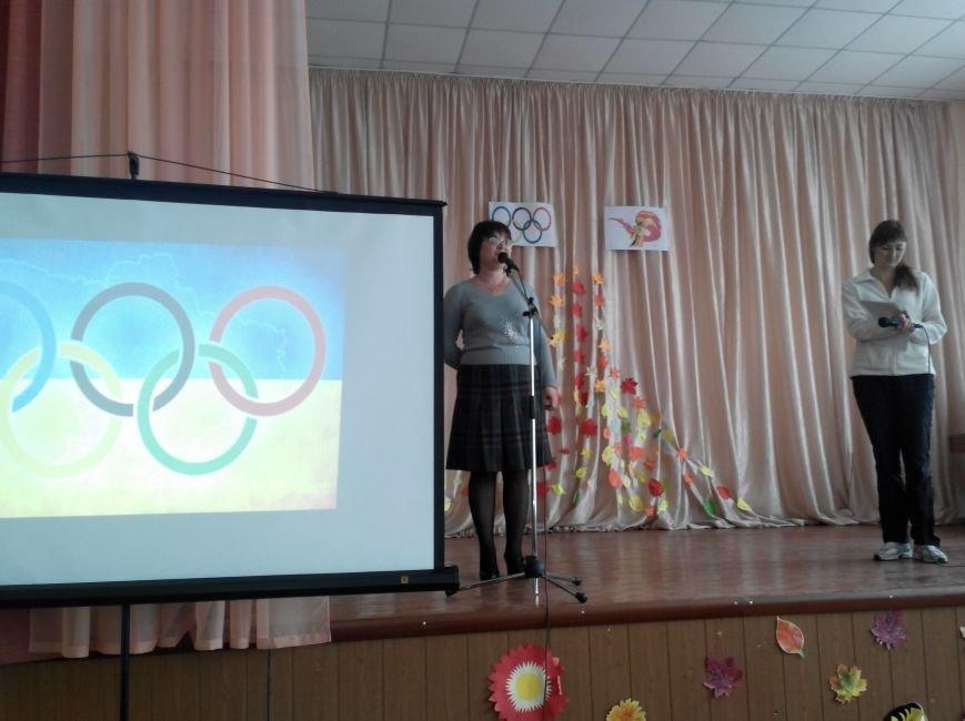 В Бахмутской школе №5 подвели итоги Спартакиады, фото-5