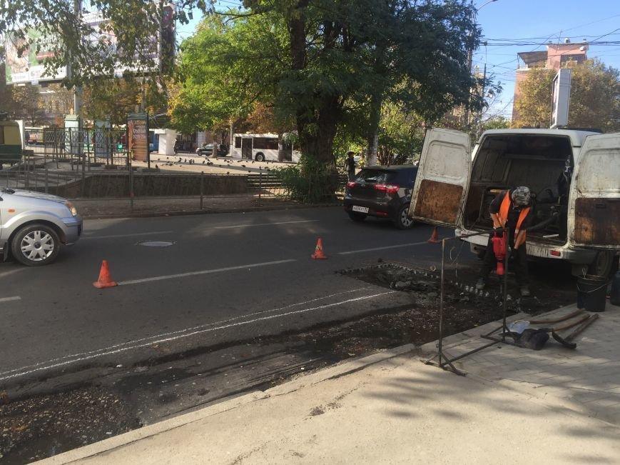 """В Симферополе начали делать дорогу возле супермаркета """"Ассорти"""" (ФОТОФАКТ), фото-3"""