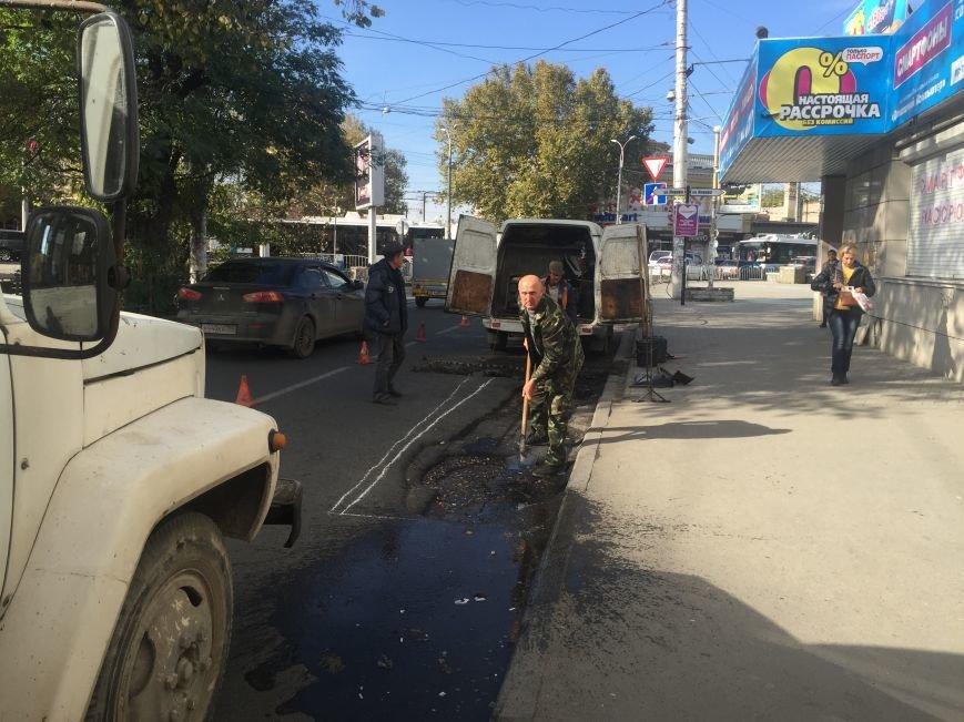 """В Симферополе начали делать дорогу возле супермаркета """"Ассорти"""" (ФОТОФАКТ), фото-2"""