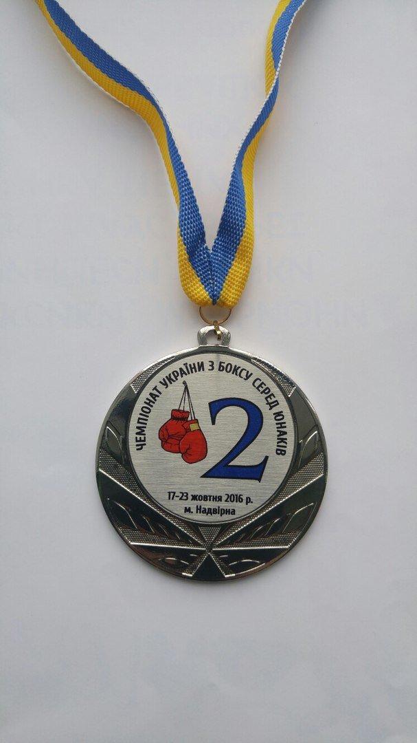 Звягельчанин виборов срібну медаль на чемпіонаті України по боксу, фото-1