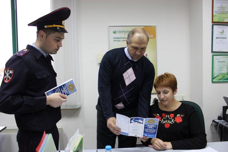 В Ставропольском крае завершилась акция «Госуслуги.Ру», фото-2