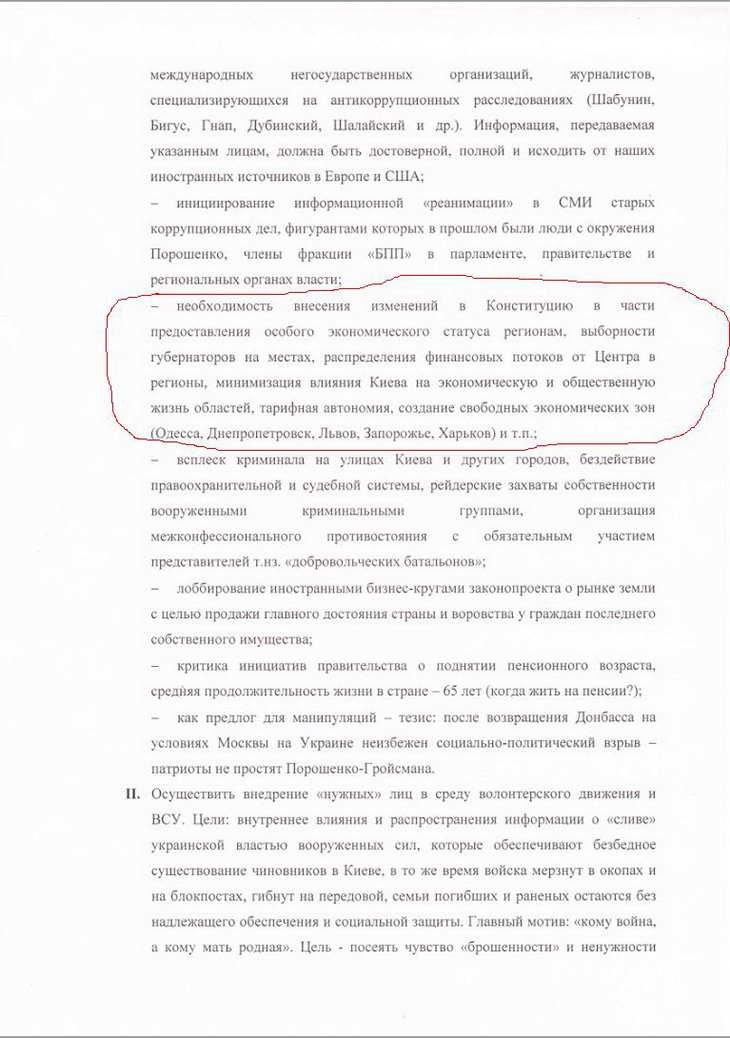 зап_сурков_01