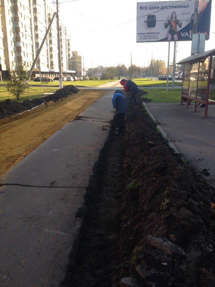 В Домодедово продолжаются работы по строительству велодорожки, фото-1