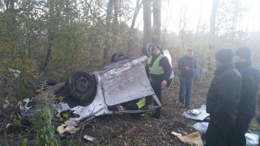 В Харькове водитель иномарки врезался в ограждение и сбежал с места ДТП (ФОТО), фото-3