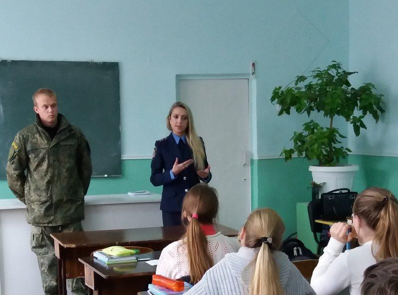 Правоохранители пообщались с добропольскими школьниками о безопасности, фото-2
