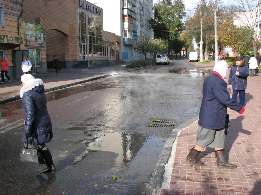 Проспект Победы залил кипяток (ФОТО), фото-2