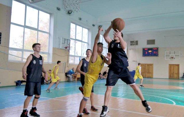 Баскетбол-1