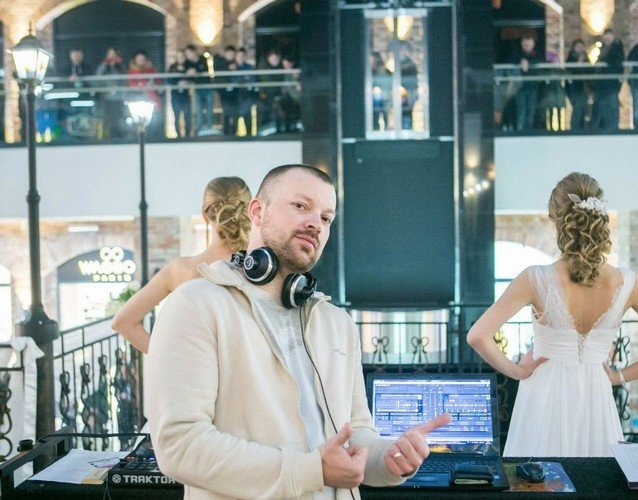 DJ MAKS
