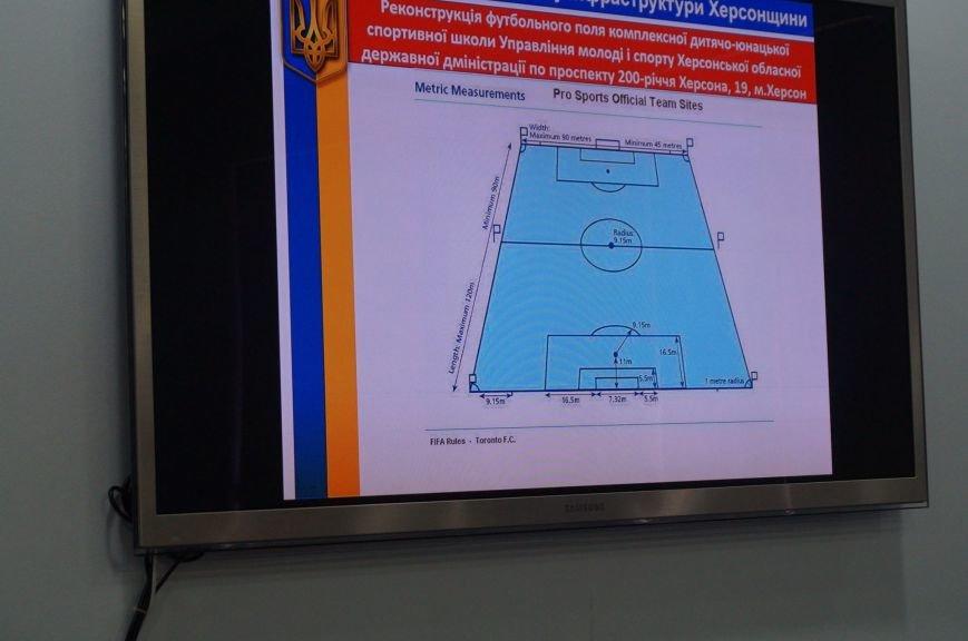 Футбольное поле на проспекте 200 лет Херсона реконструируют (фото), фото-4