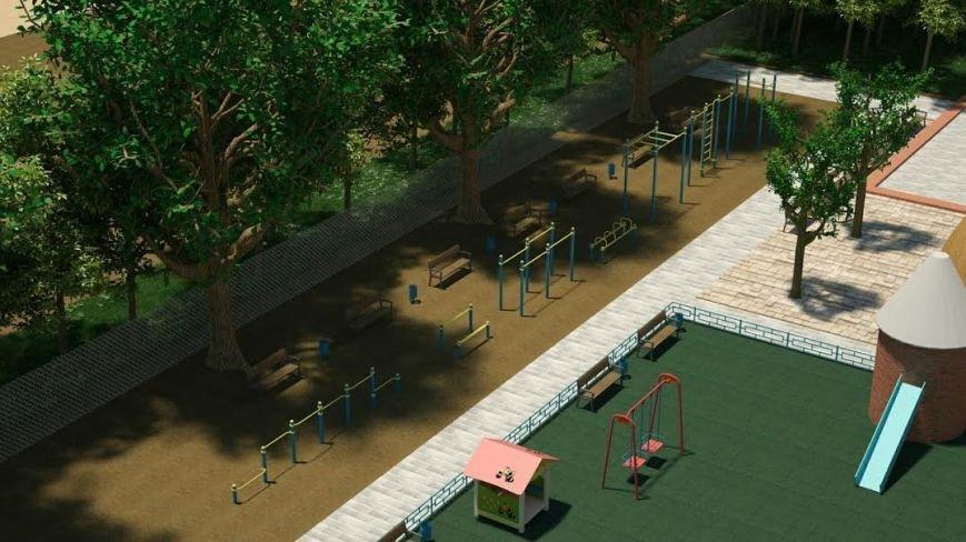 реконструкция парк34JPG