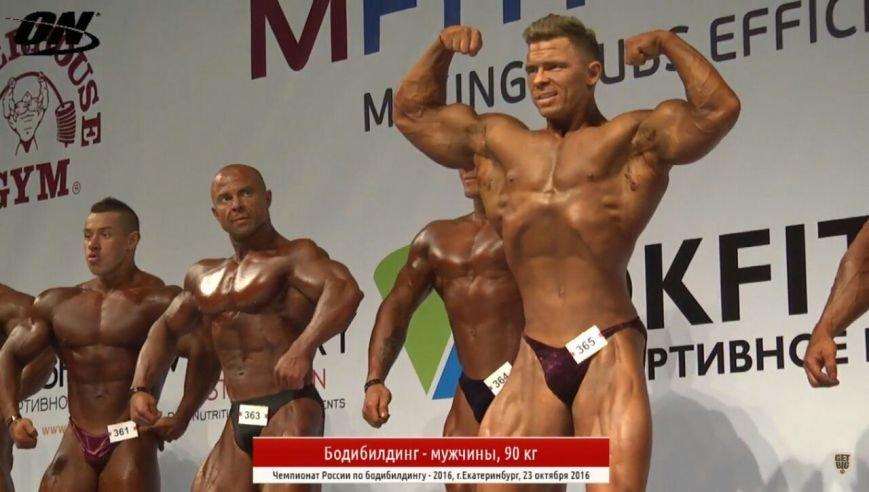 Островные бодибилдеры успешно выступили на Чемпионате России в Екатеринбурге, фото-4