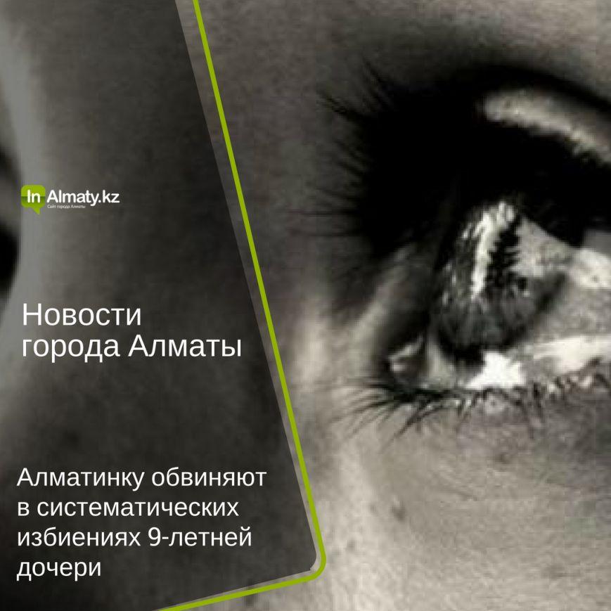 inAlmaty (4)