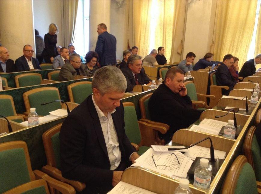 Про це варто знати: які ухвали прийняли депутати Львівської обласної ради у вівторок, 25 жовтня (ФОТО), фото-2