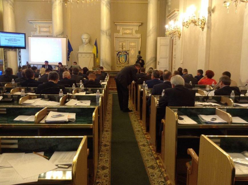 Про це варто знати: які ухвали прийняли депутати Львівської обласної ради у вівторок, 25 жовтня (ФОТО), фото-3