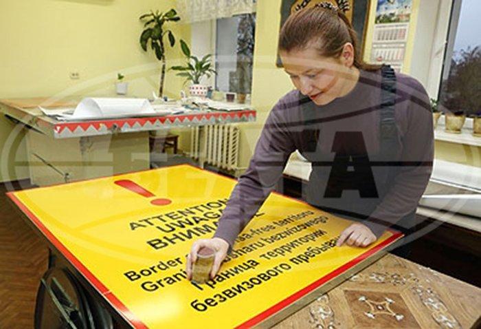 С 26 октября иностранные туристы смогут посещать Августовский канал без визы: на трассе М6 устанавливают специальные знаки, фото-2