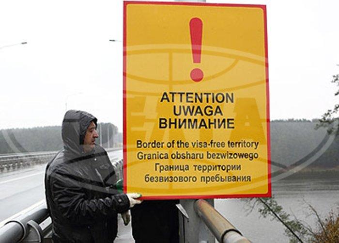С 26 октября иностранные туристы смогут посещать Августовский канал без визы: на трассе М6 устанавливают специальные знаки, фото-1