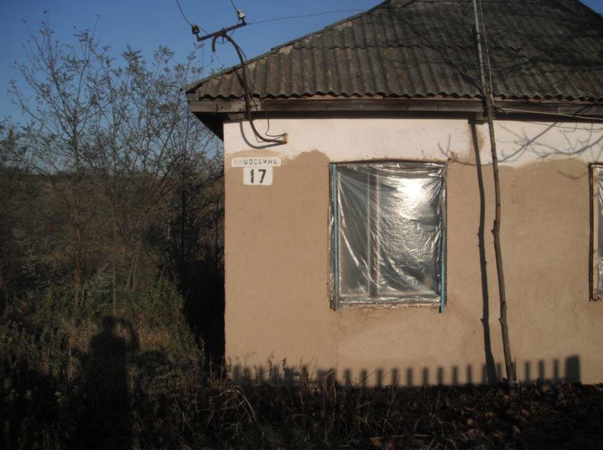 В селе на Кировоградщине горел частный дом (ФОТО), фото-1