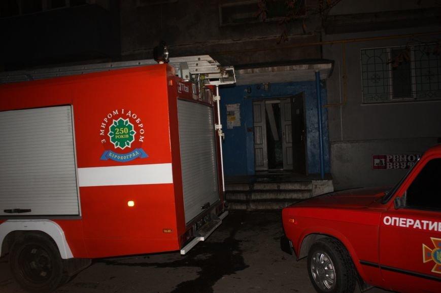 Кропивницкий: спасателями ликвидирован пожар на лестничной клетке жилой многоэтажки (ФОТО), фото-2