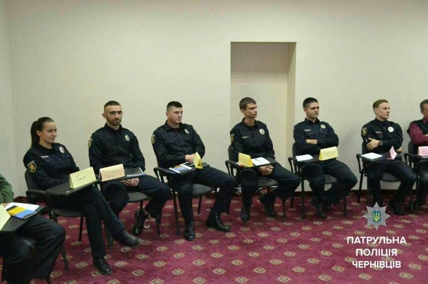 На Буковині стартував тренінг для поліцейських (ФОТО), фото-2
