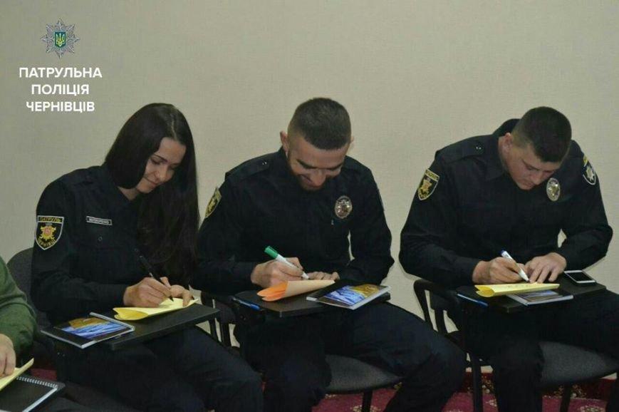 На Буковині стартував тренінг для поліцейських (ФОТО), фото-3