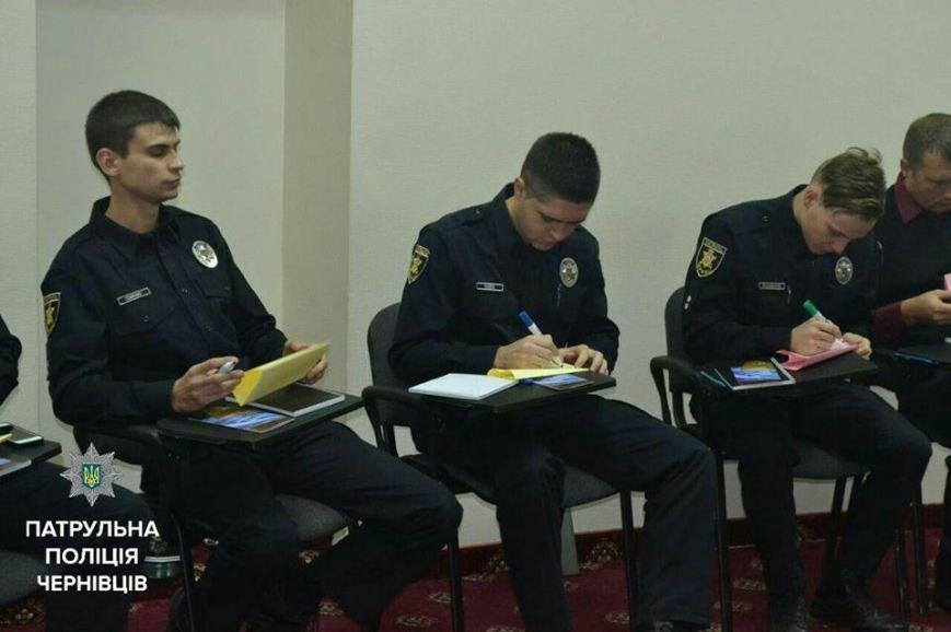 На Буковині стартував тренінг для поліцейських (ФОТО), фото-4