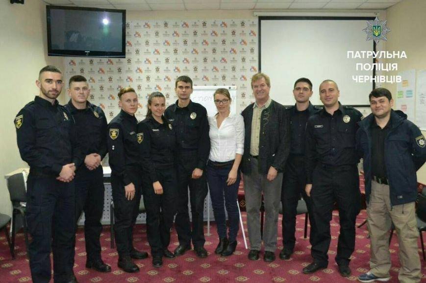 На Буковині стартував тренінг для поліцейських (ФОТО), фото-1
