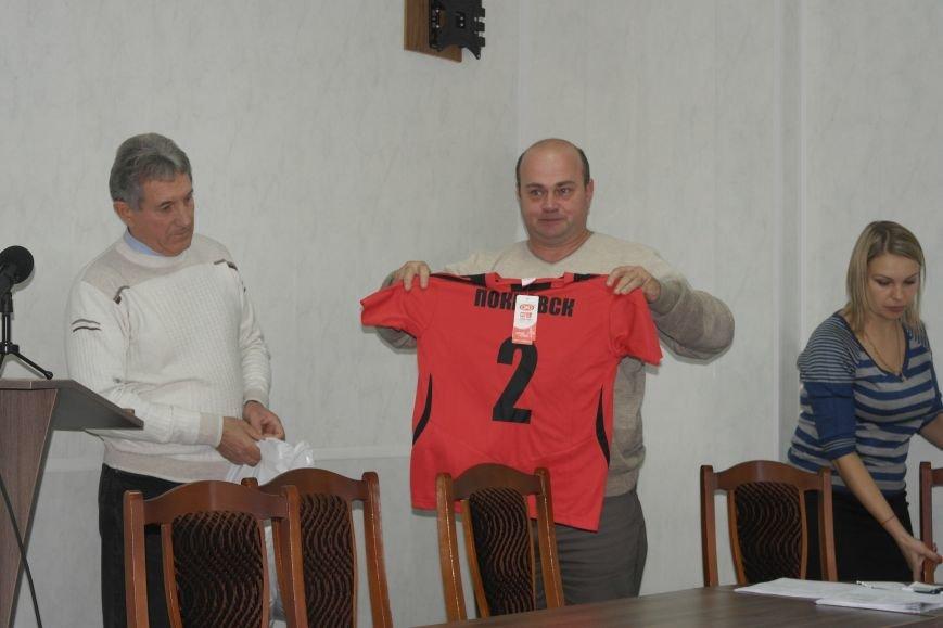 В Покровске обсуждали спортивную жизнь города, фото-4