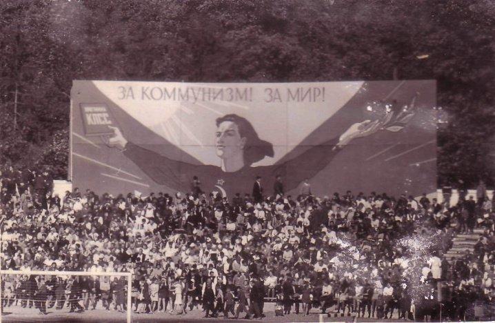 """У мережі з'явились  архівні фото стадіону """"Буковина"""" часів СРСР, фото-8"""