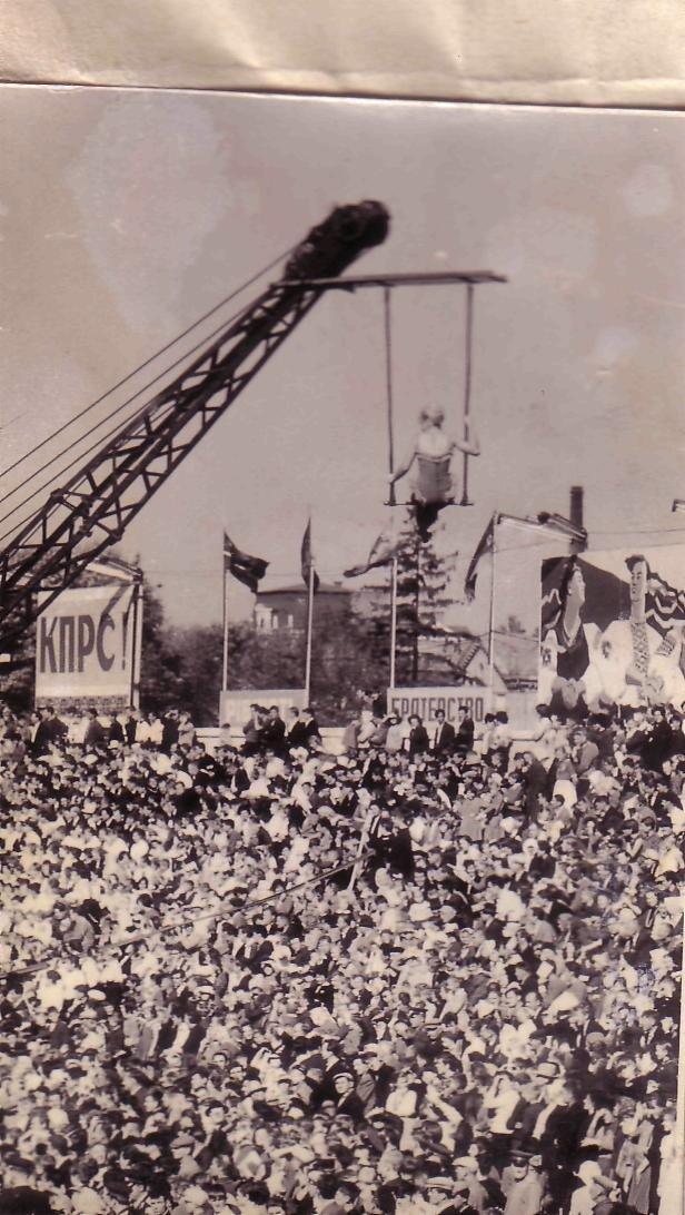 """У мережі з'явились  архівні фото стадіону """"Буковина"""" часів СРСР, фото-2"""