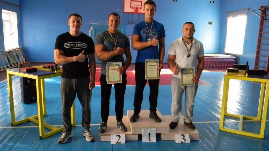 Кременчугский спортсмен стал абсолютным чемпионом Открытого кубка Титана по армспорту (ФОТО), фото-5