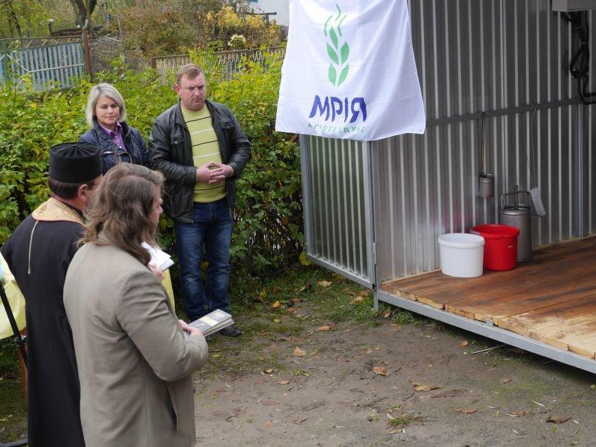 """""""МРІЯ"""" долучилася до відкриття молочного кооперативу «Годувальниця» (Фоторепортаж), фото-6"""