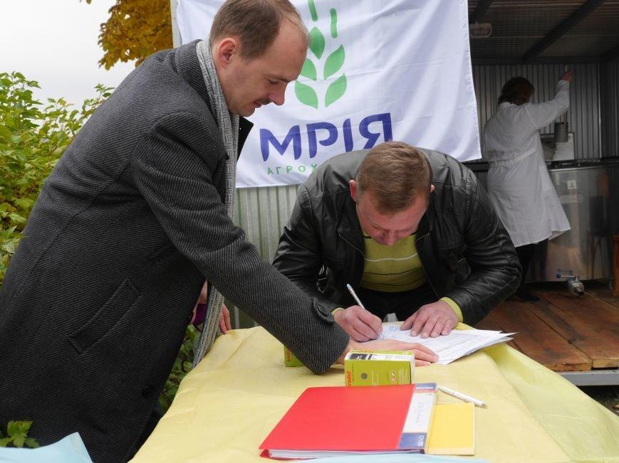 """""""МРІЯ"""" долучилася до відкриття молочного кооперативу «Годувальниця» (Фоторепортаж), фото-11"""