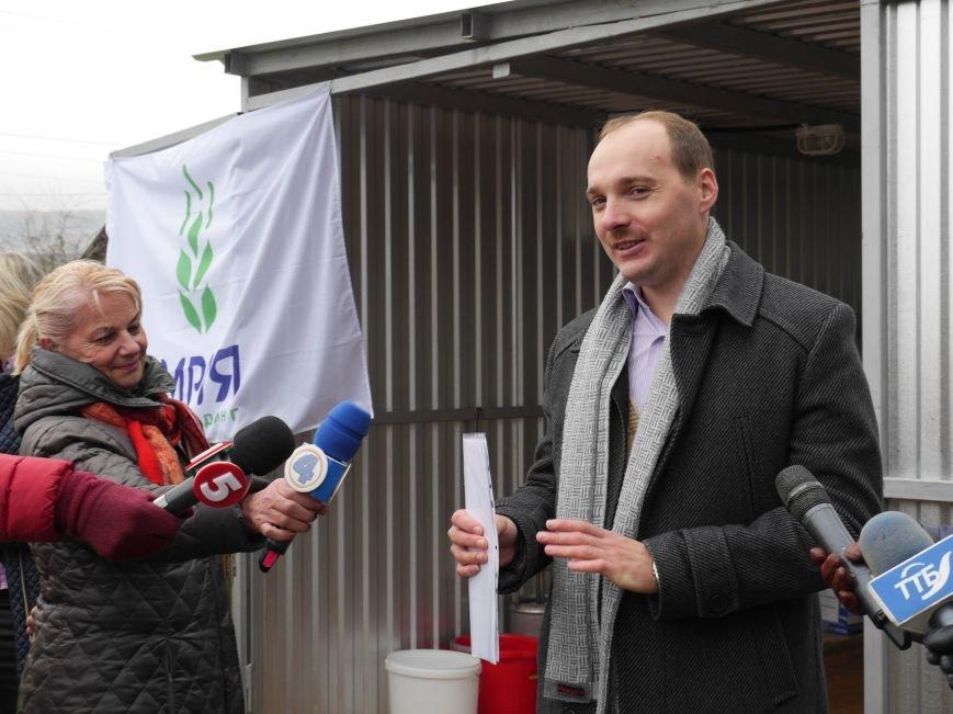 """""""МРІЯ"""" долучилася до відкриття молочного кооперативу «Годувальниця» (Фоторепортаж), фото-1"""
