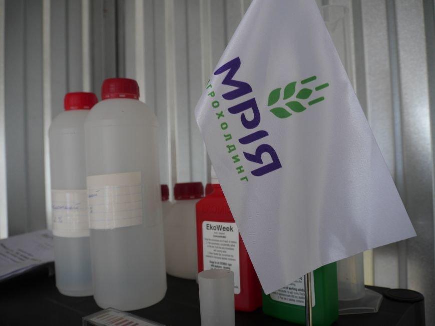 """""""МРІЯ"""" долучилася до відкриття молочного кооперативу «Годувальниця» (Фоторепортаж), фото-19"""