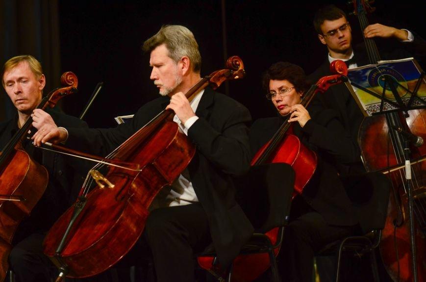 Кременчужане аплодировали стоя симфоническому оркестру Полтавского академического областного украинского музыкально-драматического театра..., фото-10