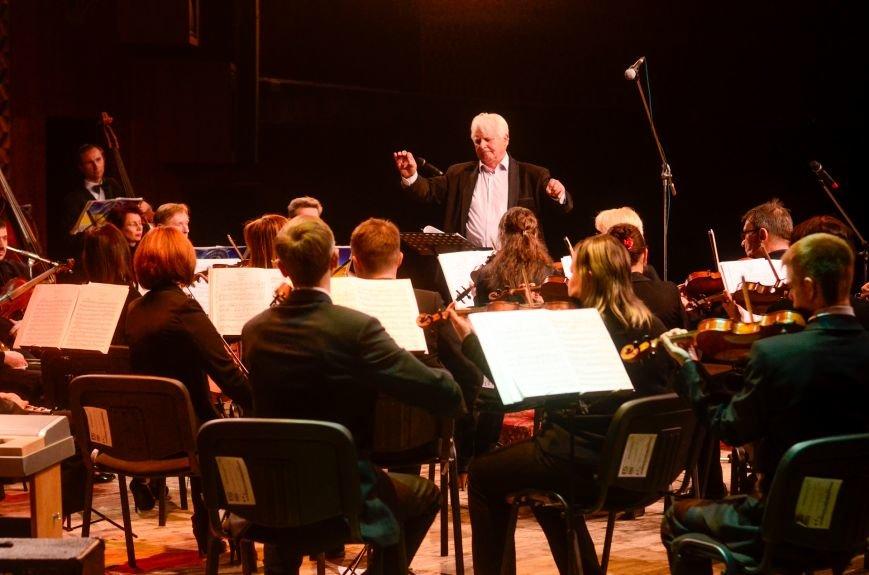 Кременчужане аплодировали стоя симфоническому оркестру Полтавского академического областного украинского музыкально-драматического театра..., фото-12