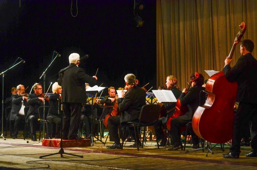 Кременчужане аплодировали стоя симфоническому оркестру Полтавского академического областного украинского музыкально-драматического театра и..., фото-3