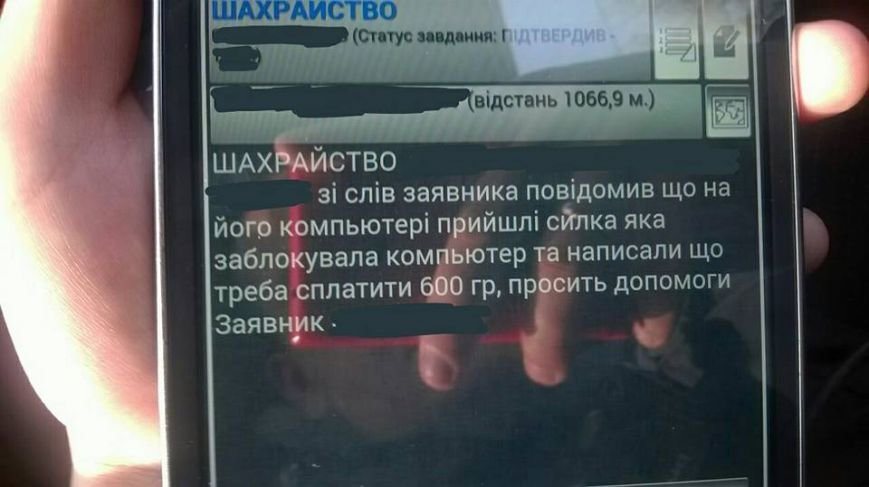 Подборка самых смешных вызовов в днепровскую полицию (ФОТО), фото-5