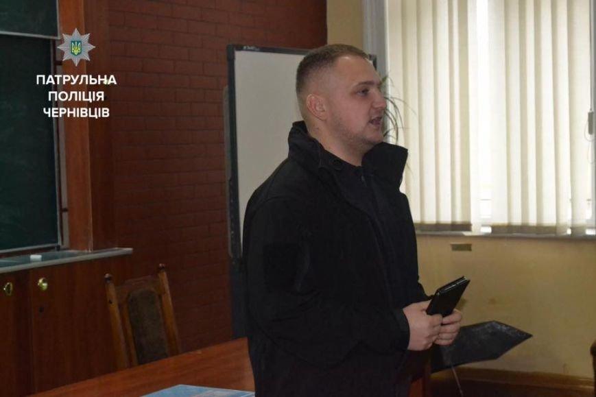 Поліцейські завітали до майбутніх юристів (ФОТО), фото-1