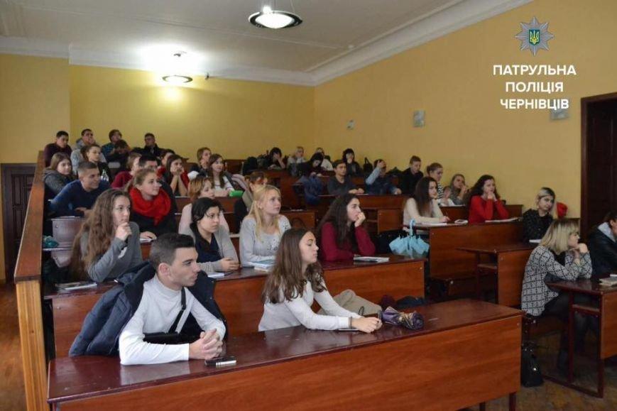 Поліцейські завітали до майбутніх юристів (ФОТО), фото-2