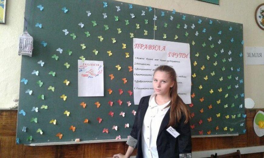 Учнівське самоврядування зібралось на регіональному рівні обговорити екологічне виховання, фото-1