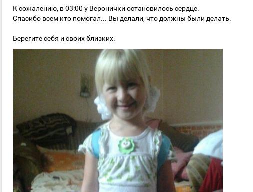 Маленькая девочка скончалась от отравления грибами в херсонской больнице, фото-1