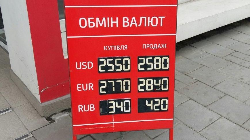 Скільки коштує євро та долар у Львові: актуальний курс валют станом на 27 жовтня (ФОТО), фото-2