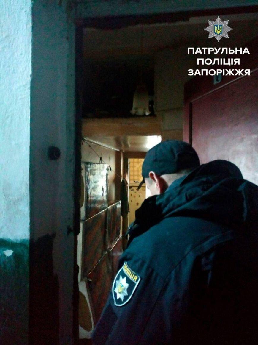 В Запорожье мужчина пытался украсть утеплитель стен из детского садика, - ФОТО, фото-2