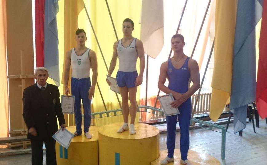 Нові нагороди зі спортивної гімнастики, фото-1