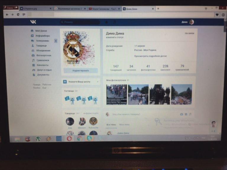 СБУ задержала админа сепаратистких групп в соцсети (ФОТО, ВИДЕО), фото-2